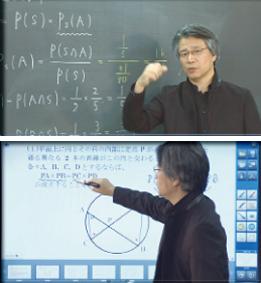ハイパーチュートリアル 数学