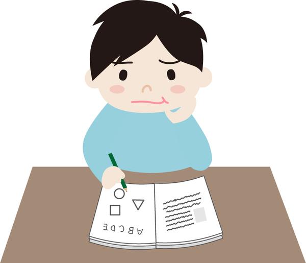 京都大の受験対策で(その1)